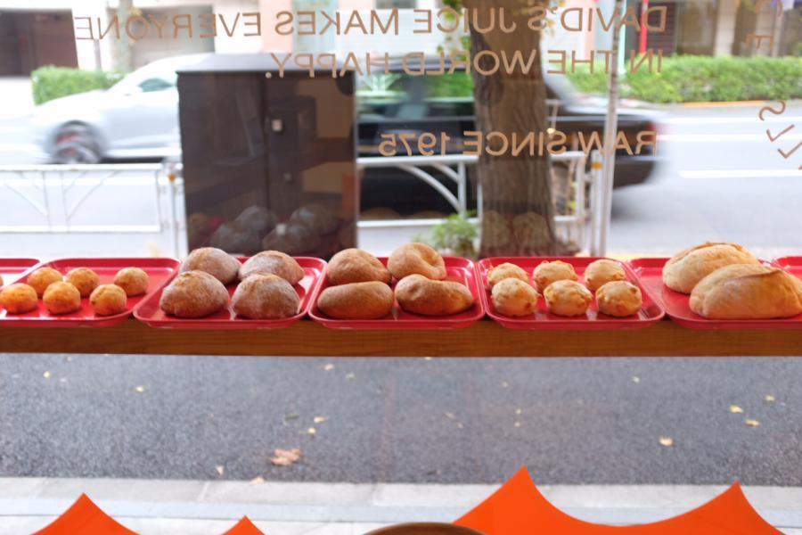 d'une rarete / デュヌ・ラルテのパンの取り扱いが始まりました