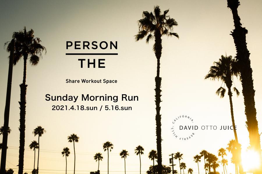 【Sunday Juice Club】2021.4.18.sun / 5.16.sun
