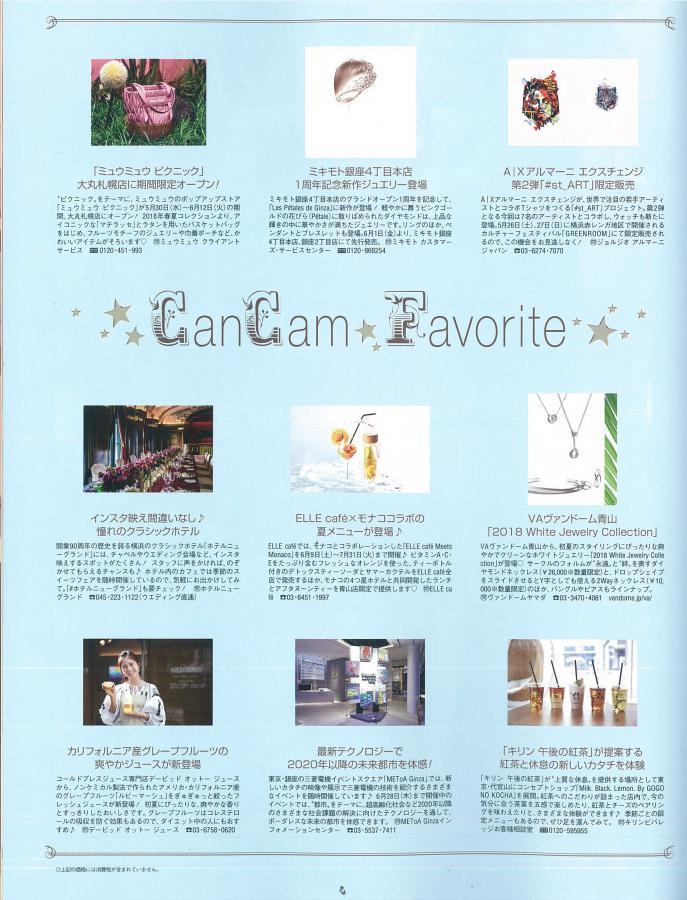 <press>CanCam 7月号 2018