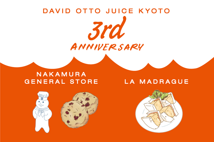 KYOTO 3rd ANNIVERSARY