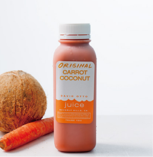 CARROT COCONUT 1Pint
